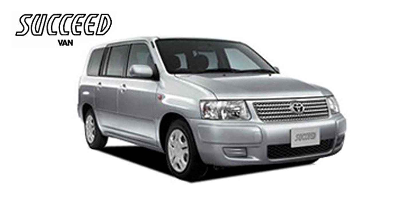 サクシードバン 車両画像